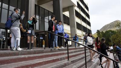 Universidades definirán modalidad de exámenes