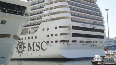 MSC Cruceros seguirá suspendido hasta el 10 de julio